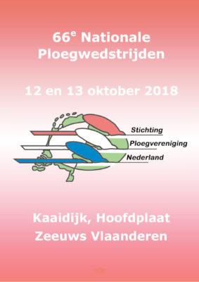 Programma Nationale Ploegwedstrijden 2018 Hoofdplaat