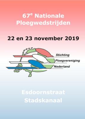 Programma Nationale Ploegwedstrijden 2019 Stadskanaal